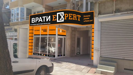 blagoevgrad expert